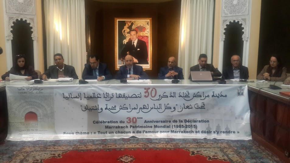 30ème Anniversaire de la déclaration de Marrakech Patrimoine Mondial de l'humanité : conférence de presse