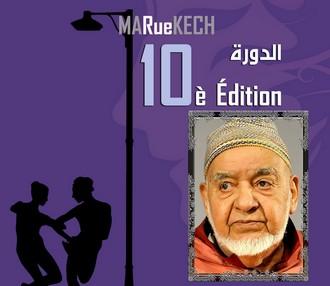 10è Rencontre Internationale de Théâtre de Marrakech