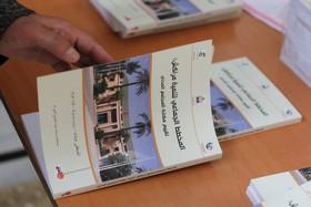 Plan communal et société civile