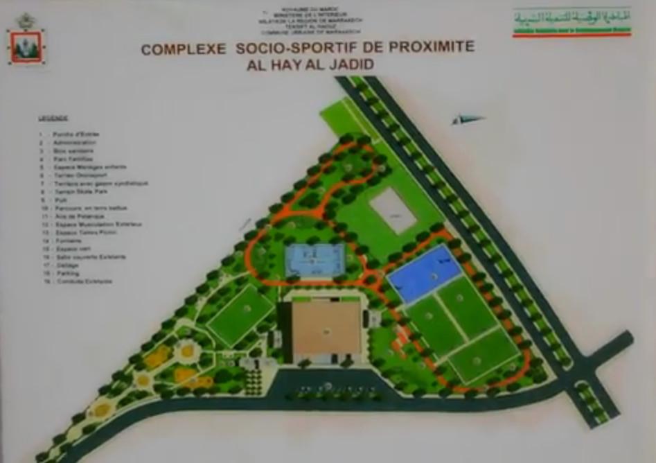 Complexe Al Hay Al Jadid