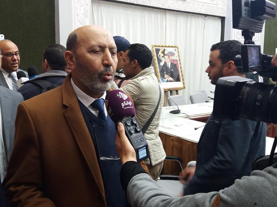 Partenariat   Commune Marrakech et Université Cadi Ayyad