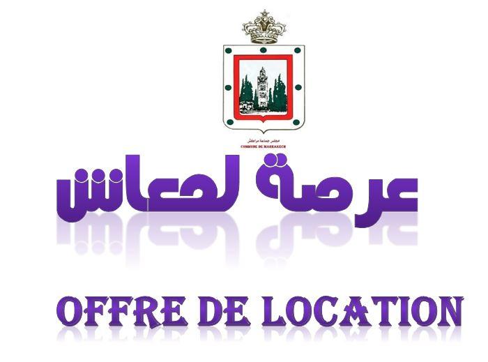 Location de parking Arest lamaache