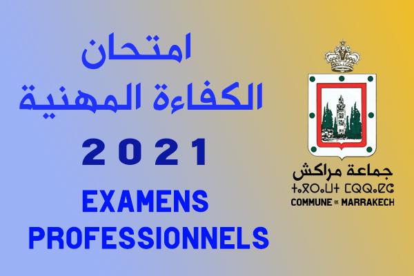Les examens professionnels 2021