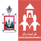 3 éme Edition du Forum des associations de la Ville de Marrakech