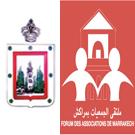 3 éme Edition du Forum des associations de la Ville de Marrakech