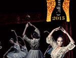 قفطان 2015 على ايقاع الموسيقى بحضور النجم العالمي نيكولاس كيج