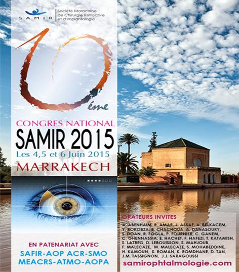 المؤتمر العاشر لطب وجراحة العيون بمراكش 2015