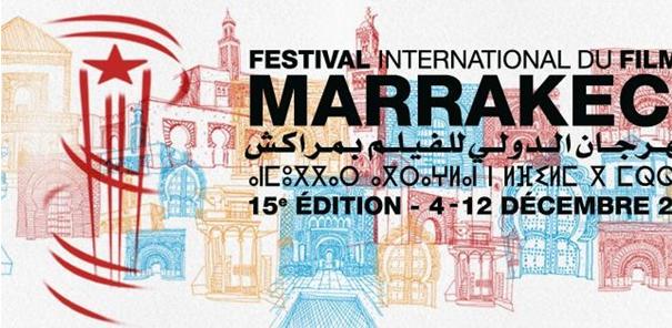 Le Cinéma canadien à l'honneur au Festival du Film  International Marrakech