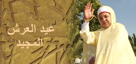 Message de Félicitations adressé à Sa Majesté le Roi à l'Occasion de la Fête du Trône