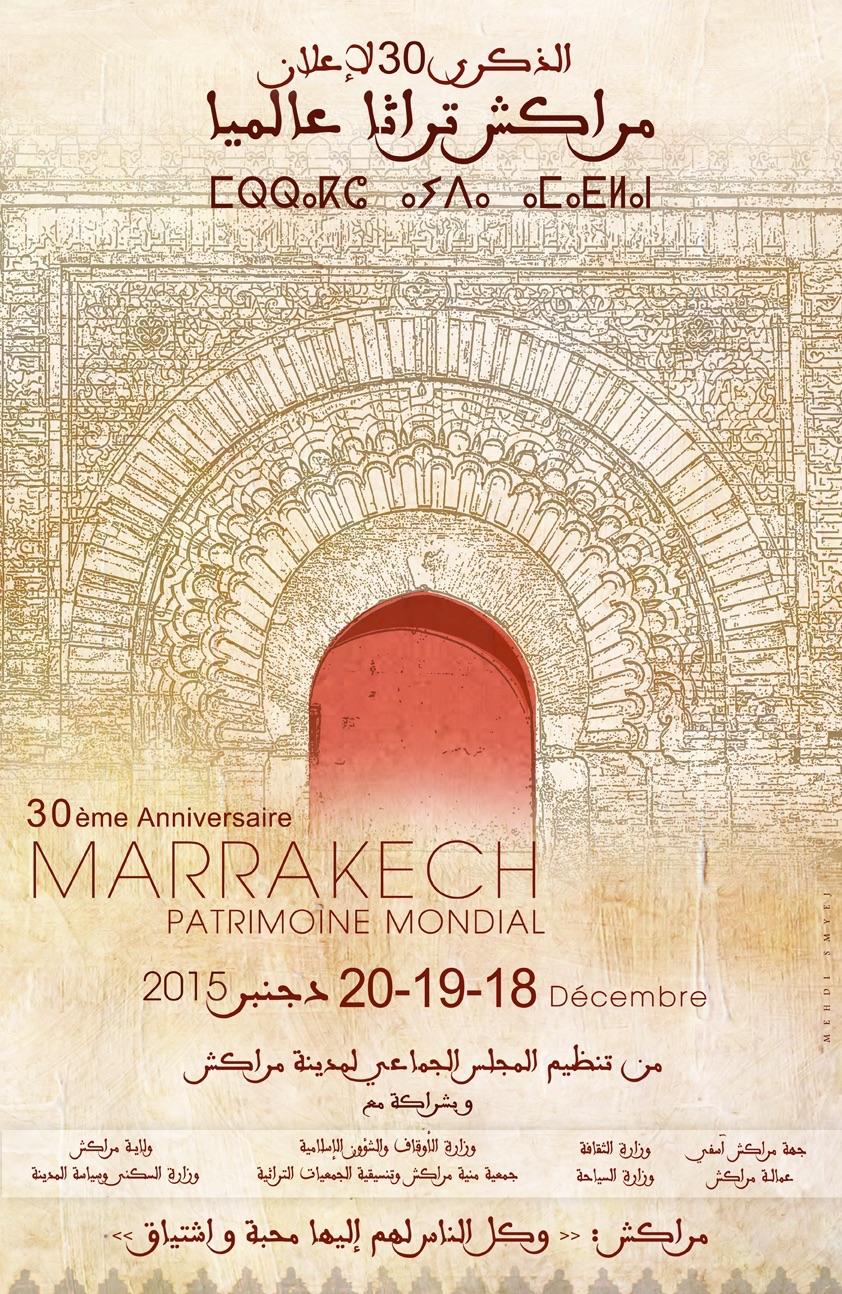 Marrakech Patrimoine Mondial de l'Humanité 18-19-20 Décembre 2015