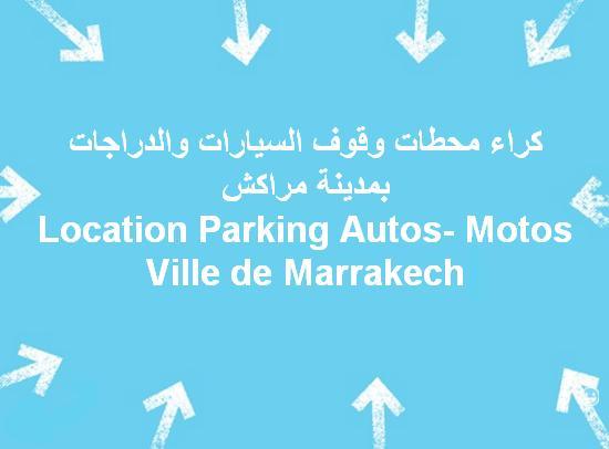location des Parking à Marrakech