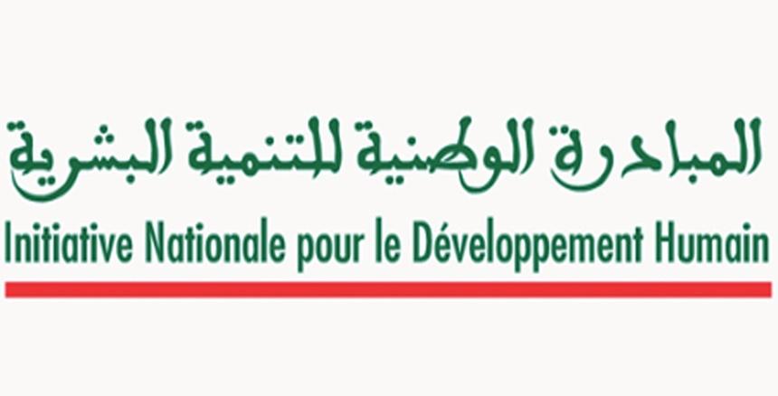 الذكرى 13 للمبادرة الوطنية للتنمية البشرية
