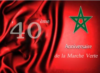 La commune de Marrakech appuie un riche Programme de festivités commémorant le 40ème anniversaire de la MARCHE VERTE