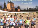 مراكش على موعد مع الحدث الرياضي الدولي