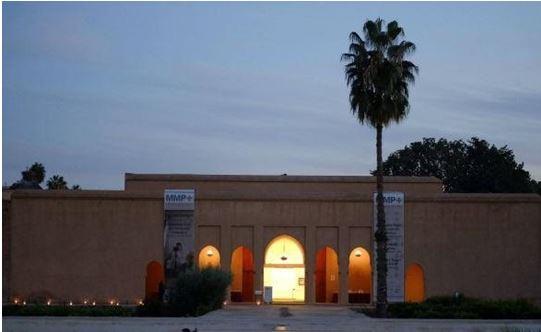 فاز متحف مراكش للتصوير الفوتوغرافي والفنون البصرية بجائزة
