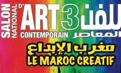 مراكش: الصالون المغربي للفن المعاصر من 27 دجنبر 2014 الى غاية 4 يناير 2015