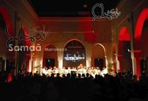 4ème édition du Festival des Rencontres et Musiques Soufies